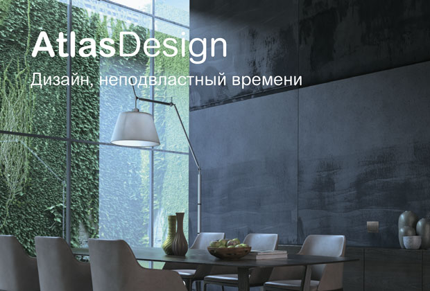 AtlasDesign